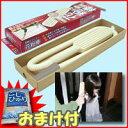 2特典【お米+ポイント】 花粉クリーナー 花粉棒 掃除機を使...