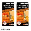 3特典【送料無料+お米+ポイント】 2個セット スムースワッ...