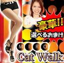 MIRO CAT Walk ミロ キャットウォーク 60粒 3特典【送料無料 選べる景品 ポイント】 美容サプリ サプリメント オルニチン ドロマイト 配合 通販 レビュー記入で選べるおまけ付