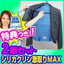 ★500円クーポン配布★ 2個セット シ...