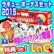 LaQ ラキュー ボーナスセット 2015 組立ブック付 ブロック パズル