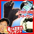 ヒーター インナー手袋 充電式ヒーターグローブ ヒーター手袋 ホカホカインナー手袋 ほかほかインナー手袋