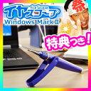 イヤスコープ windowsMARK2 イヤスコ-プウィンドウズマーク2 イヤースコープ 内視鏡付き耳かき 耳掻き 耳掃除 スコープ ミミカキ 凄い耳かき