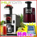 HI-EBA06 [ワインレッド] 製品画像