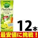 樂天商城 - カゴメ 野菜生活100 Peel&Herb ライム・ミントミックス 200ml×12本