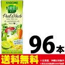 樂天商城 - 送料無料カゴメ 野菜生活100 Peel&Herb ライム・ミントミックス 200ml×96本