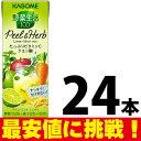 樂天商城 - カゴメ 野菜生活100 Peel&Herb ライム・ミントミックス 200ml×24本
