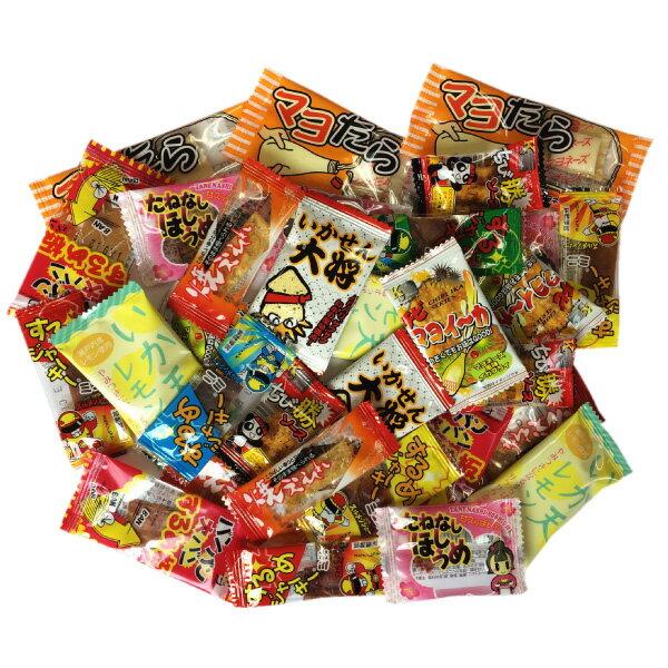 ゆうパケット便メール便送料無料12種類から2種類選べるお菓子・駄菓子セットポイント消化送料無料