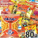 【あす楽対応】【送料無料】大和 スナック菓子好き大集合!懐か...