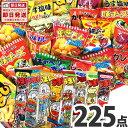 【あす楽対応】【送料無料】人気駄菓子 詰め合わせ セ