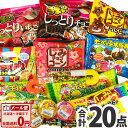 【ゆうパケットメール便送料無料】チョコ好き必見!溶けにくいチ...