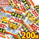 【送料無料】リアライズ ペヤング やきそばソースカツ味 200袋【おつまみ 駄菓子 詰め合わせ お菓