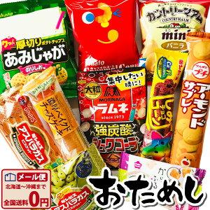 【ゆうパケットメール便送料無料】累計1,000セット突