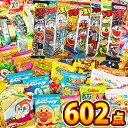 【送料無料】【あす楽対応】お子様に人気 お菓子・駄菓子ランキ...