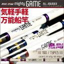 【FIVE STAR/ファイブスター】かめやオリジナル マイティーゲーム 190 タイプ5