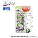 (3) ショートサビキ ピンク3本鈎 3枚セット(N)