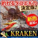釣れるタコエギ決定版!簡単、手軽にタコ釣りが楽しめる!