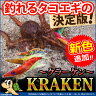 【Octopus Hunter/オクトパスハンター】タコエギ クラーケン 3.5号 シリーズ