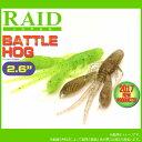 【RAID JAPAN レイドジャパン】 BATTLE HO...