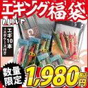 エギング福袋!【エギ10個とケース2つの大ボリューム!!】