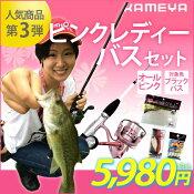 【人気商品第3弾!!】ピンクレディーバスセット【ピンクでかわいいバスセット!】