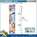 SASAME/ささめ針 K-001 ちょい投げ 2本鈎 7-1.5