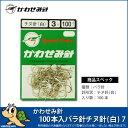 かわせみ針 J-1 100本入バラ針 チヌ針(白) 7