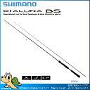 シマノ ディアルーナBS S600ML(24900)