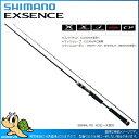 シマノ エクスセンス B804ML/RS(ベイトモデル)(52400)