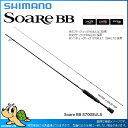 シマノ 15 ソアレBB S700SULS(14000)【即納可能】