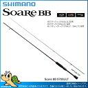 シマノ 15 ソアレBB S706ULT(14500)