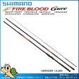 シマノ 15 ファイアブラッド グレ デリンジャー 1.5-500(94000)【お取り寄せ商品】