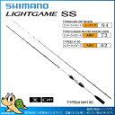 【16追加機種】シマノ 16 ライトゲームSS TYPE64 MH230(30000)