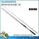 【新製品】シマノ 16 ベイゲームX タチウオ 82MH195(27000)【即納可能】