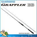 シマノ 16 グラップラーBB B632(ベイトモデル)(17000)