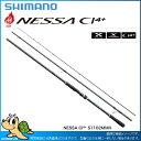 シマノ 16 ネッサCI4+ S1002MH(39500)(3ピースモデル)【即納可能】