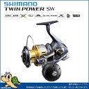 シマノ(G) 15 ツインパワーSW 6000HG(5780...