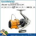 シマノ 14 スーパーエアロ サーフリーダーSD CI4+ 35標準仕様(27200)