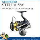 シマノ 13 ステラSW 6000HG大型シイラ、カツオをスピーディーに攻略!ショアからの青物ジギングにも。
