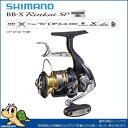 シマノ15 BB-X リンカイ スペシャル 1700DXGシマノ初の黒鯛専用コンパクトレバーブレーキリール誕生。