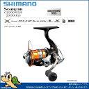 シマノ 13 ソアレBB C2000PGSS(16800)【即納可能】