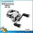 【新製品】シマノ 16 メタニウム MGL HG LEFT(左)(44100)【即納可能】