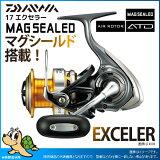 【17新製品】ダイワ 17 エクセラー 2508RH(14200)