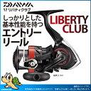 【17新製品】ダイワ(3) 17 リバティクラブ 4000