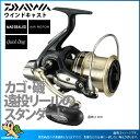 【17新製品】ダイワ 17 ウインドキャスト 5000(17700)【即納可能】