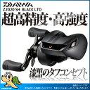 ダイワ 16 Z 2020SH BLACK LTD 右(57000)