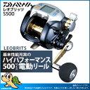 ダイワ 16 レオブリッツ S500(右)(47000)