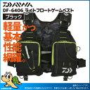 ダイワ 16 DF-6406 ライトフロートゲームベスト ブラック:フリー(15000)【即納可能】