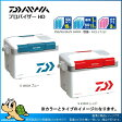 【16新製品】ダイワ 16 プロバイザーHDトランク S 1600X レッド