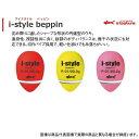 キザクラ i-style ベッピン Dイエロー 0